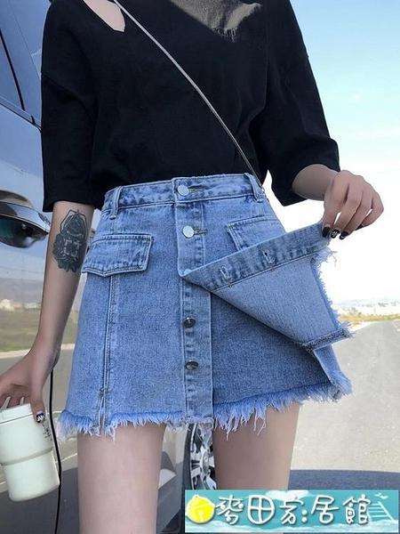 褲裙 牛仔褲裙女夏寬鬆假兩件2021年新款春裙子高腰一體裙褲毛邊短褲潮 快速出貨