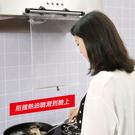 防噴油 防噴濺捲簾 HM603 防噴油 新手廚娘 噴油
