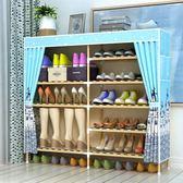 鞋架鞋櫃 鞋架簡易實木板式多層組裝防塵宿舍鞋柜雙排特價經濟型家用省空間 酷我衣櫥
