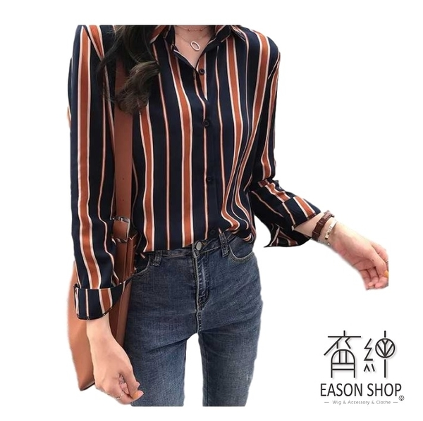 EASON SHOP(GU9947)韓版撞色直條紋前短後長前排釦薄款長袖襯衫女上衣服落肩寬鬆顯瘦內搭衫藍色灰色