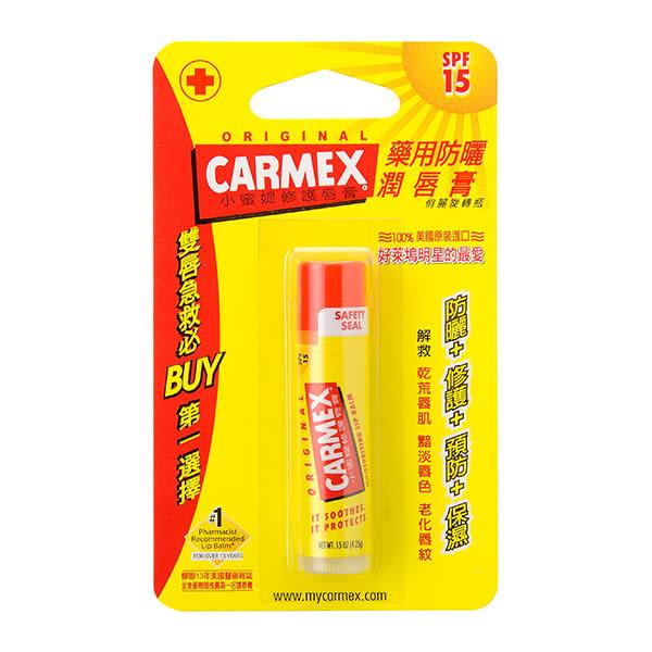 CARMEX小蜜媞藥用防曬潤唇膏【康是美】