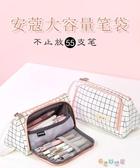 【免運快出】 安蔻韓版大容量帆布筆袋韓國簡約女可愛多功能少女心文具盒 奇思妙想屋