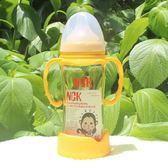 新生兒玻璃奶瓶防摔寬口徑嬰兒奶瓶寶寶防脹氣防爆160/240ml【快速出貨】