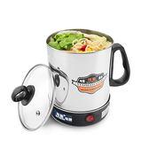 1.3升不鏽鋼電熱杯熱牛奶杯電煮杯迷你電燉杯加熱水杯小型燒水杯 電購3C