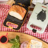 三明治機華夫餅機家用烤面包機吐司早餐機帕尼尼機煎牛排機LX 全網最低價