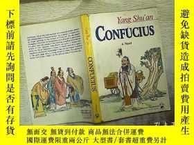 二手書博民逛書店Yang罕見Shu an CONFUCIUS 32開本Y1808