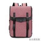 14寸15寸15.6寸聯想華碩筆記本電腦包雙肩包男女士大學生書包背包