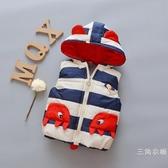 馬甲童裝新品女童羽絨棉背心夏季裝馬甲男童女寶寶坎肩0-1-2-3-4歲