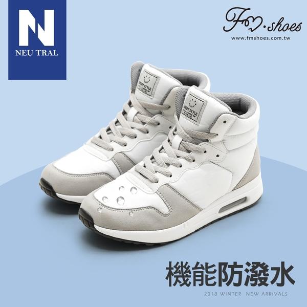 氣墊鞋.防潑水防風內增高氣墊慢跑鞋(白)-大尺碼-FM時尚美鞋-Neu Tral.Bright