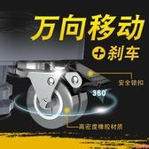 洗衣機底座專用移動萬向輪支架全自動8/9/10公斤滾筒波輪托架