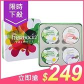 herbacin 德國小甘菊 經典香氛紀念禮盒(20mlx4)【小三美日】護手霜 $299