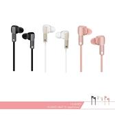 Huawei華為 原廠AM175 圈鐵耳機【全新盒裝】入耳式 3.5mm 各廠牌適用/ 扁線/ 線控接聽鍵
