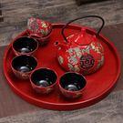 中國紅色陶瓷結婚茶具套裝創意婚慶用品長輩敬茶杯壺新婚禮品禮物 HM 范思蓮恩