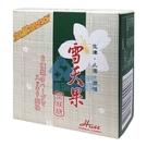 雪天果 潤喉糖加量限定版 110g/盒◆德瑞健康家◆