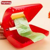 狗狗用品拾便器垃圾袋鏟屎器寵物泰迪金毛外出撿便撿屎夾子夾便器