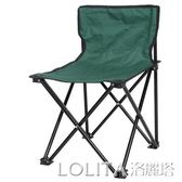摺疊椅火車椅戶外休閒椅凳野營摺疊椅釣魚椅子超實用便攜椅子凳子 ATF LOLITA