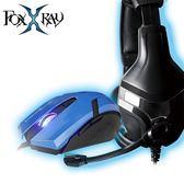 FOXXRAY 狐鐳 FXR-CAM-03 奔襲獵狐電競耳麥滑鼠組