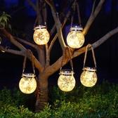 太陽能燈 別墅庭院裝飾花園佈置院子陽台戶外家用防水景觀掛燈(聖誕新品)