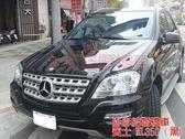 結婚禮車【賓士ML350】新娘禮車劵