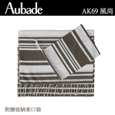 Aubade-風尚海灘巾(灰棕)AK