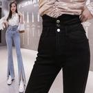 微喇牛仔褲女2021春夏裝新款超高腰顯瘦百搭緊身彈力開叉闊腿喇叭褲 維多原創