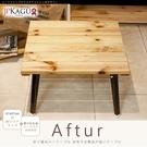 JP Kagu 日式原木方形和室桌折疊桌茶几矮桌BB級57x57cm(BK439992)