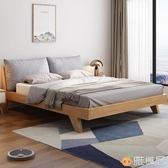 加厚北歐實木床現代簡約風格家具1.8米雙人1.5m日式原木婚床主臥 雅楓居