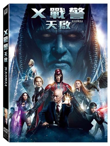 X戰警 天啟 DVD (音樂影片購)