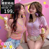 克妹Ke-Mei【AT52959】時髦精玄雅最愛深V開襟彩虹紋針織外套