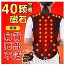 托瑪琳自發熱護肩衫坎肩加熱馬甲護腰帶護背男女腹部保暖磁療背心 color shop