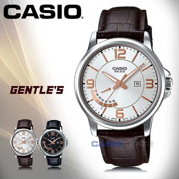 CASIO 卡西歐 手錶專賣店 MTP-E124L-7A 男錶 皮革指針錶帶  防水 全新品 保固一年