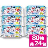 【拭拭樂】BOBODOG潔膚柔濕巾 (80抽x24包/箱)—箱購-箱購