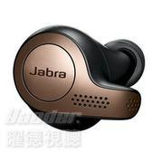 【曜德★免運★送硬殼收納盒】Jabra Elite 65t 黑銅色 防塵防水 真無線藍牙 耳道式耳機 免持通話