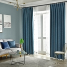 全遮光窗簾北歐簡約客廳臥室現代成品窗簾布亞麻加厚飄窗遮陽 牛年新年全館免運