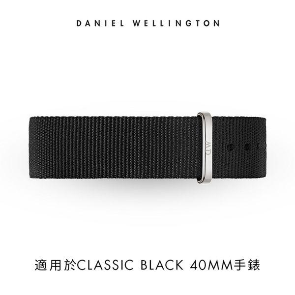 DW 錶帶 20mm銀扣 寂靜黑織紋錶帶 - Daniel Wellington