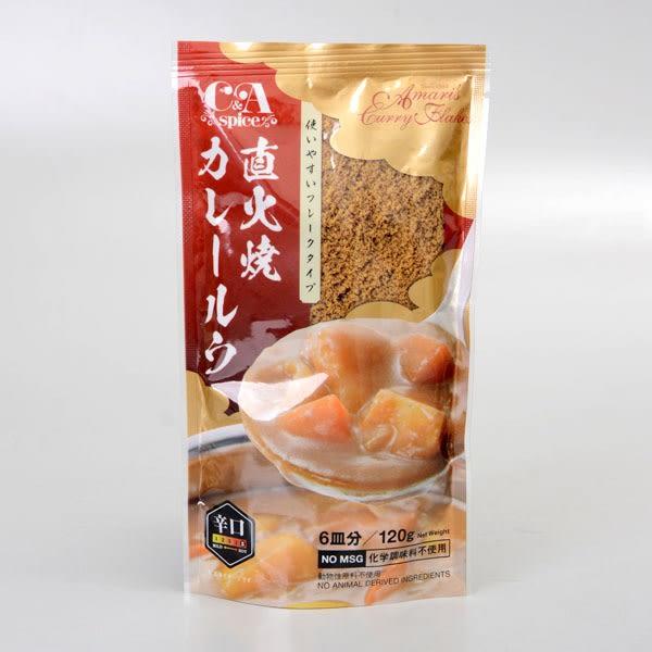 日本直火燒咖哩粉(辛口) 120g
