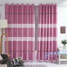 窗簾 特價成品窗簾北歐簡約布新款半遮光出租屋臥室飄窗兒童宿舍