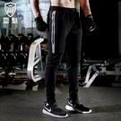 運動褲男長褲 收口春夏季薄款寬鬆休閒小腳訓練中中大尺碼跑步健身褲雷魅 降價兩天
