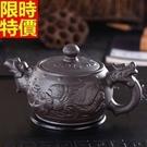 紫砂壺宜興茶壺-精緻大龍鳳泡茶功夫小茶壺2色68v8【時尚巴黎】