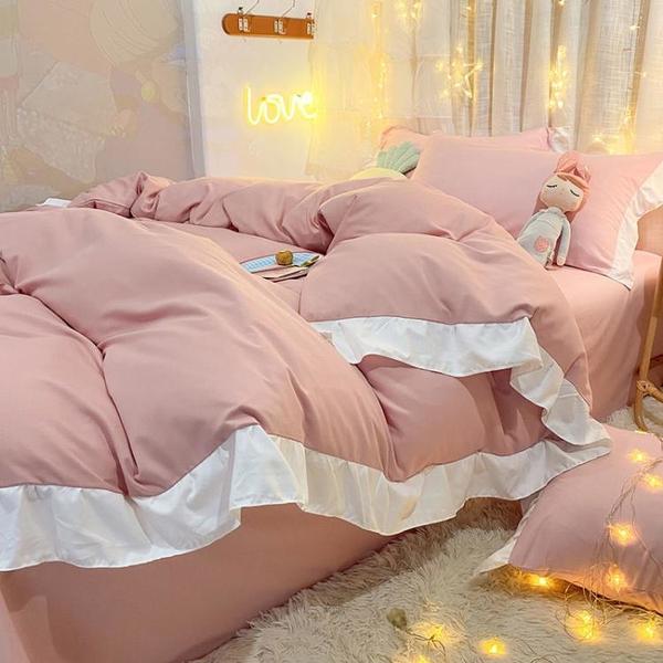 少女心床笠款四件套學生公主風床上用品小清新三件套