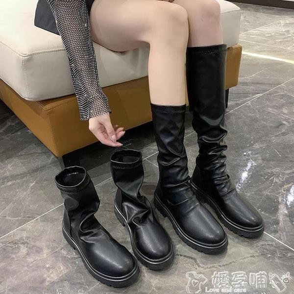 切爾西靴 騎士英倫風馬丁靴短靴女2021秋冬季中筒顯瘦切爾西高筒長靴 嬡孕哺
