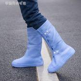 鞋套 注塑硅膠防水防雨鞋套 雨天防滑加厚耐磨底鞋套男女學生 兒童鞋套 夢露時尚女裝