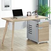 【水晶晶家具/傢俱首選】CX1439-2 優木120公分辦公桌