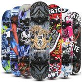 四輪滑板兒童初學者青少年刷街玩具男孩女生雙翹板公路專業滑板車XW 全館免運