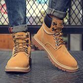 男靴子 馬丁靴 秋冬新款工裝靴真皮大黃靴男英倫風潮男復古沙漠靴高幫男短靴《印象精品》q1345