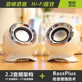 炫目 DH500臺式電腦小音響低音炮便攜手機筆記本USB迷你音箱家用