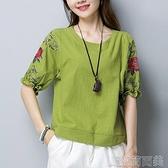 刺繡上衣文藝大碼刺繡棉麻純色短袖T恤女民族風夏季上衣寬鬆顯瘦打底 快速出貨