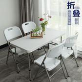 摺疊桌  辦公桌簡約長方形桌子可折疊桌椅戶外便攜式書桌擺攤長條餐桌家用·夏茉生活IGO