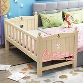 兒童床 實木兒童床帶護欄小床拼接大床加寬床男孩女孩單人床兒童拼接床邊T