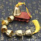 銅風鈴 聲音清脆響亮一大六小一串七個純銅鈴鐺風鈴掛件鎮宅化煞風水用品 米蘭街頭